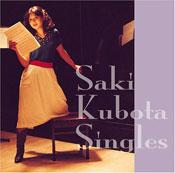 Saki_kubota_singles